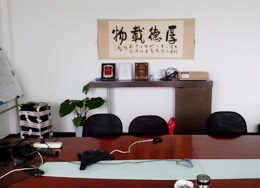 锐弘通信会议室