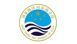 国家海洋局东海分局