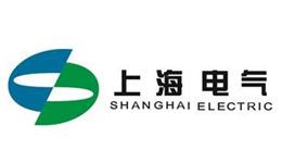 上海电气电站公司
