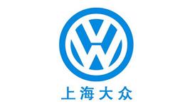上海大众联合汽车