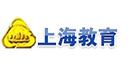 上海市教育委员会