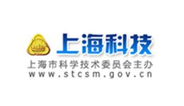 上海市科委