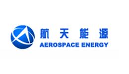上海航天能源股份有限公司