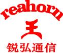 上海锐弘通信设备有限公司