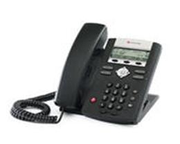 Polycom SoundPoint IP 335    音频电话